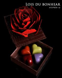 ギフト向け最高級チョコレート