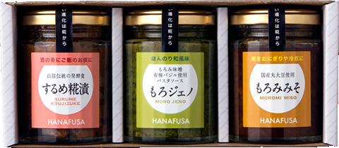 hanafusa_set3