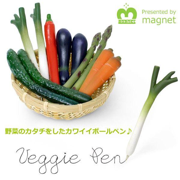 idealtime_vegpen