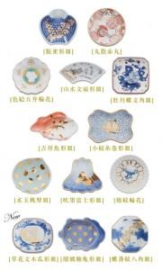水玉桃型皿